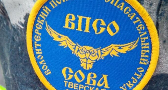 В Тверской области найдены погибшими двое пропавших мужчин - новости Афанасий
