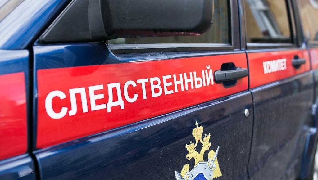 Возбуждено уголовное дело по факту гибели подростка на памп-треке в Твери