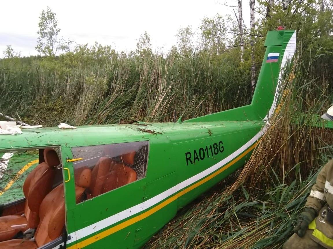 В обстоятельствах ЧП с самолетом в Тверской области разбираются следователи - новости Афанасий