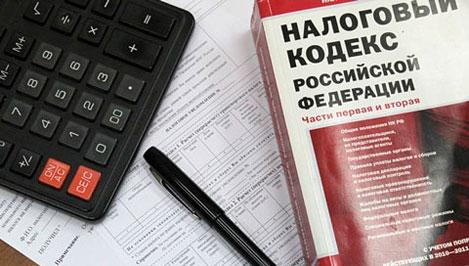 Полномочия по регистрации отдельных некоммерческих организаций передаются в Единый регистрационный центр