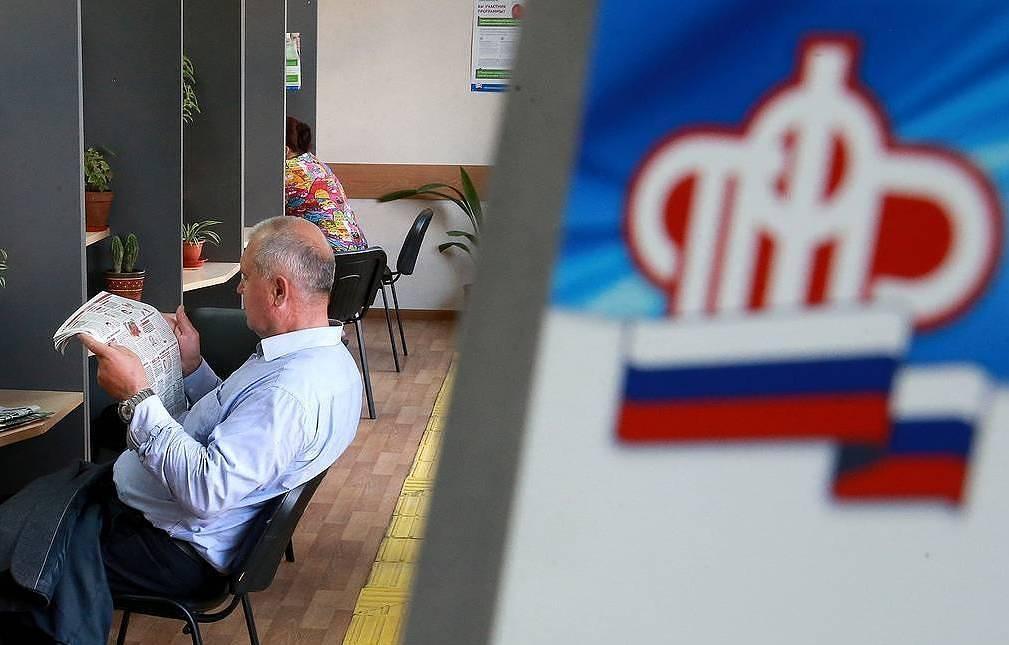 В России предлагают ликвидировать Пенсионный фонд - новости Афанасий