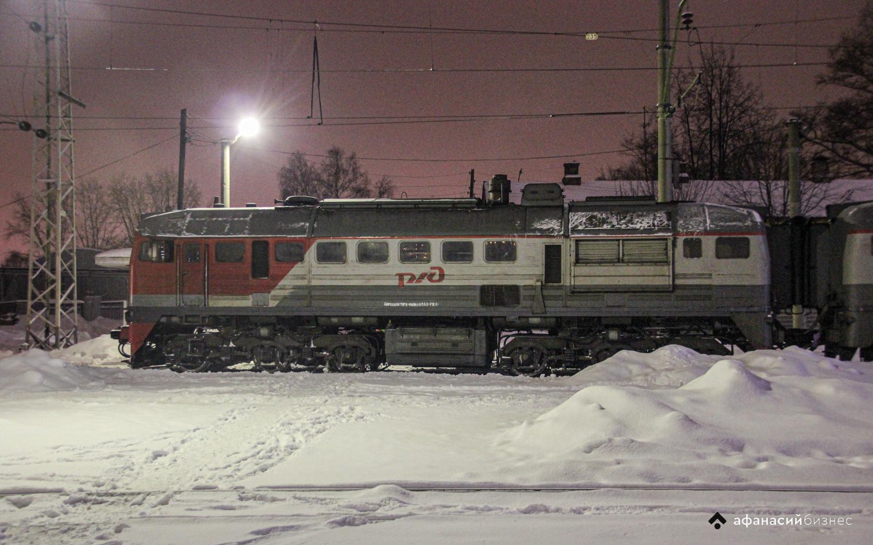 Через Тверскую область пустят дополнительные поезда - новости Афанасий