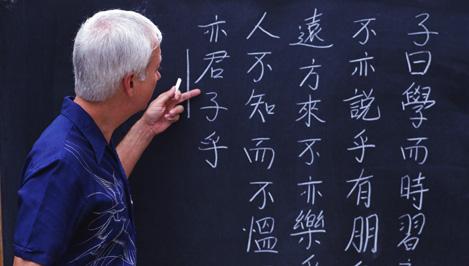 В Твери объявлен набор на бесплатные курсы французского и китайского языков