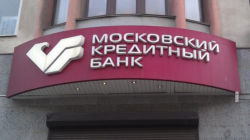 МКБ и НАИКС заключили стратегическое Соглашение о сотрудничестве