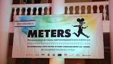 На METERS в Твери представили фильм Чарли Чаплина и лучшие короткометражки за всю историю фестиваля / фото