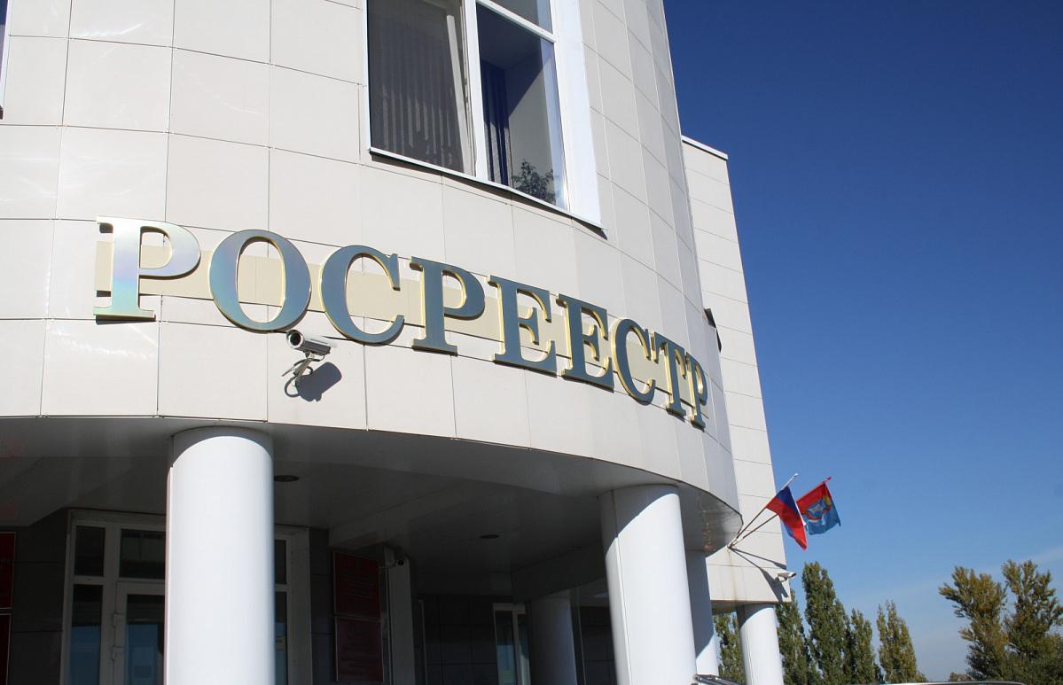 Жители Тверской области обжалуют кадастровую стоимость своего имущества - новости Афанасий
