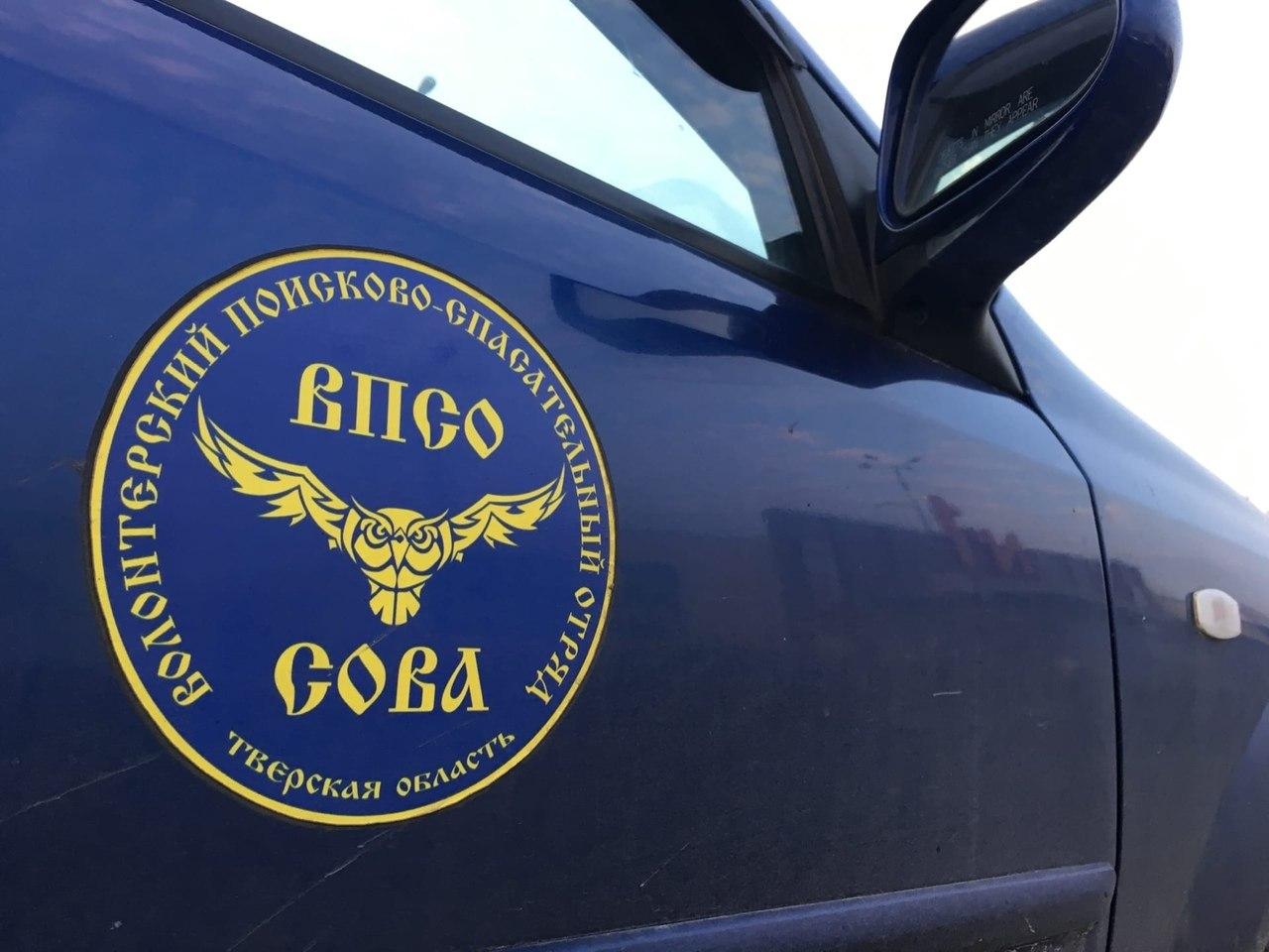 В Тверской области разыскивают пропавших мужчин - новости Афанасий