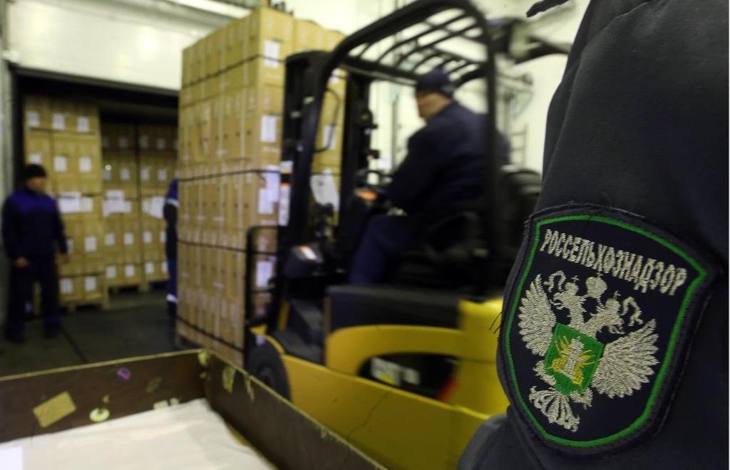 Россельхознадзор отчитался о земельном надзоре в Тверской области за 7 месяцев 2020 года - новости Афанасий