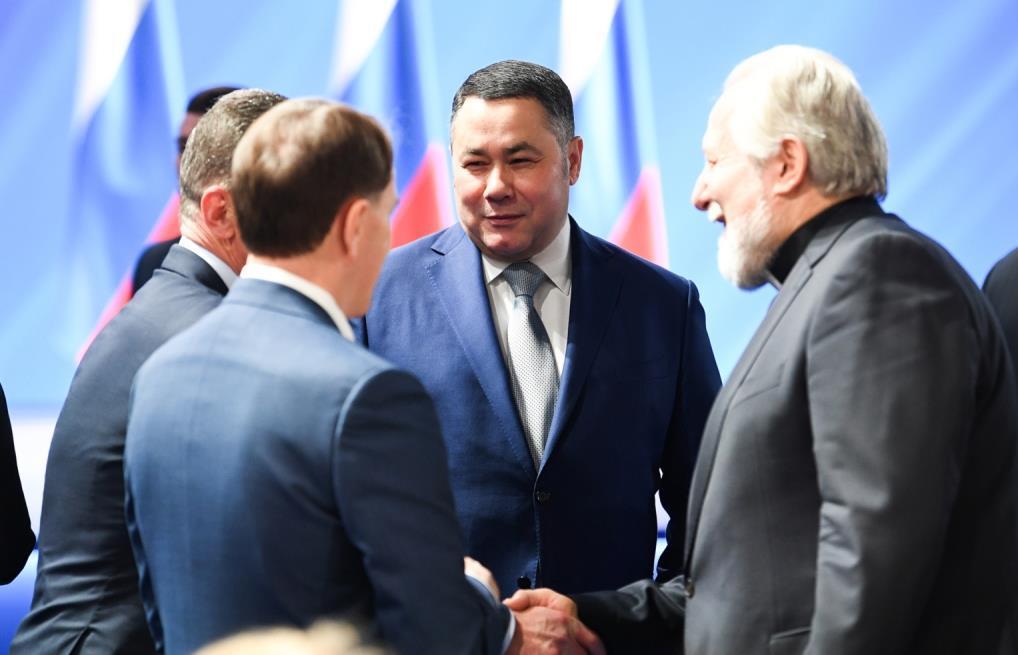 Длинные деньги Тверской области. Как инвестиции изменили регион за 5 лет - новости Афанасий
