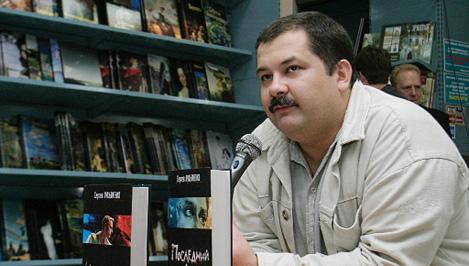 Известный фантаст Сергей Лукьяненко презентует в Твери книгу «Дорога к Марсу»