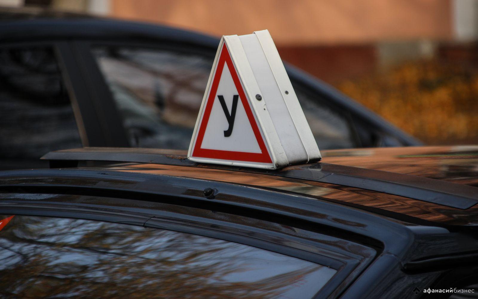 В России предложили допускать к экзаменам на водительские права с 16 лет - новости Афанасий