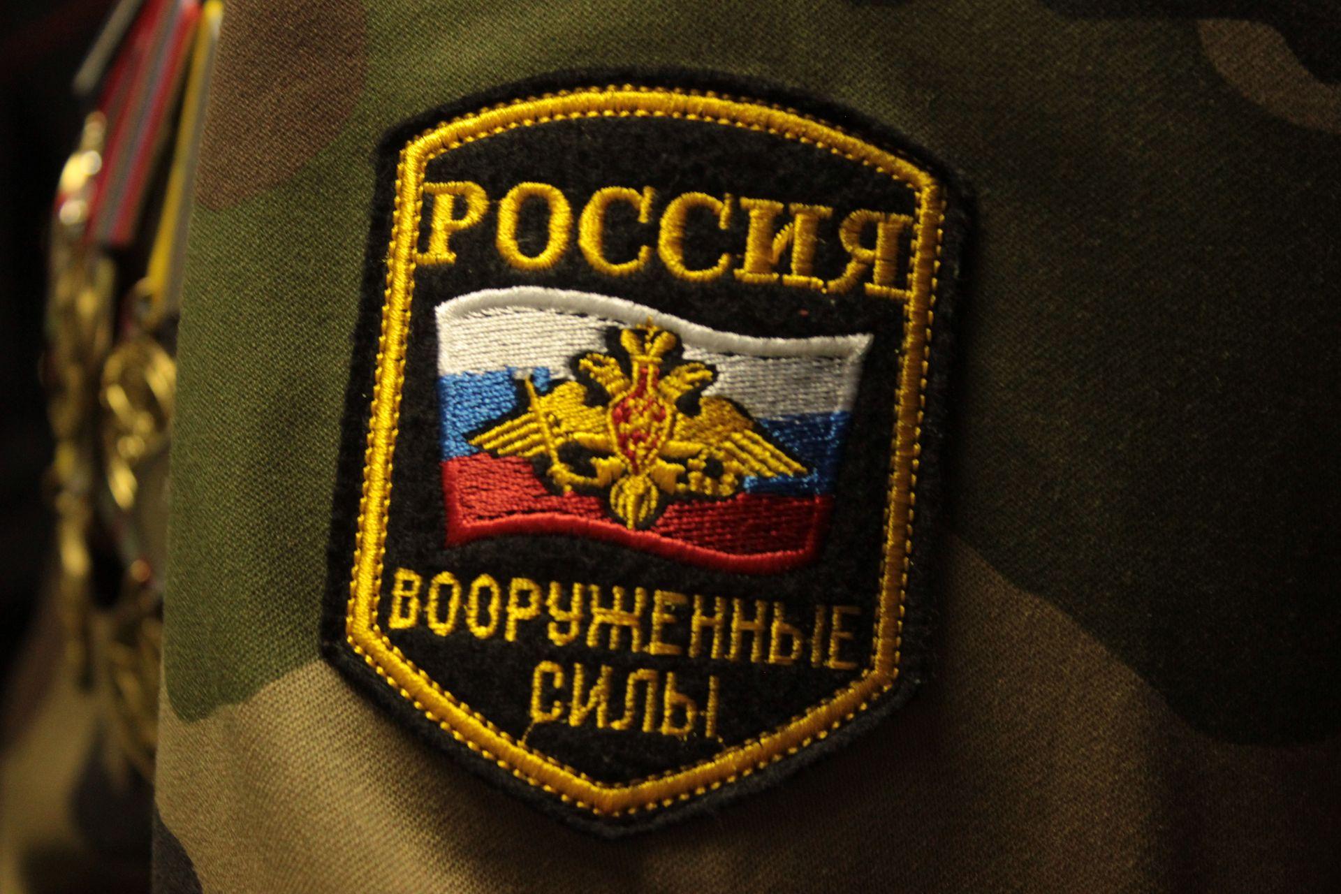 В Тверской области уклонист от армии стал фигурантом уголовного дела - новости Афанасий