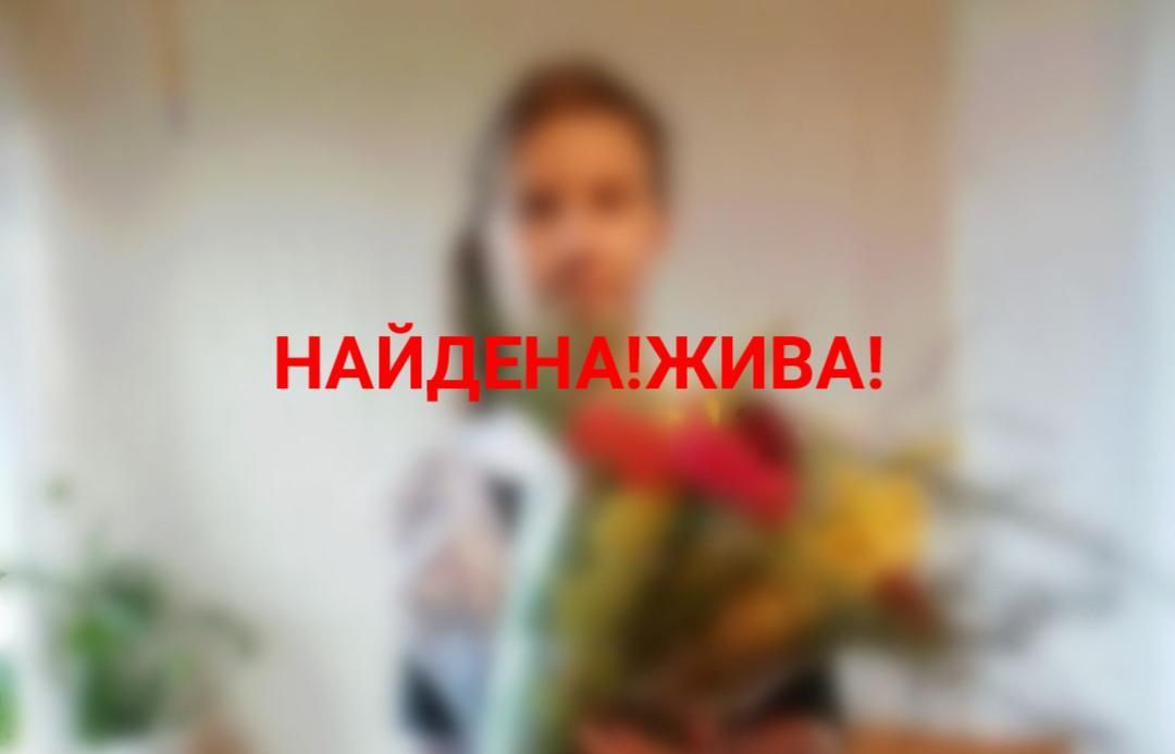 15-летняя девочка пропала в Тверской области