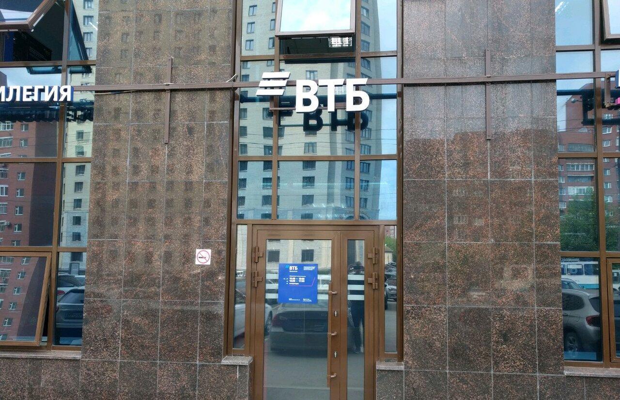 ВТБ в мае выдал каждый третий ипотечный кредит в России - новости Афанасий