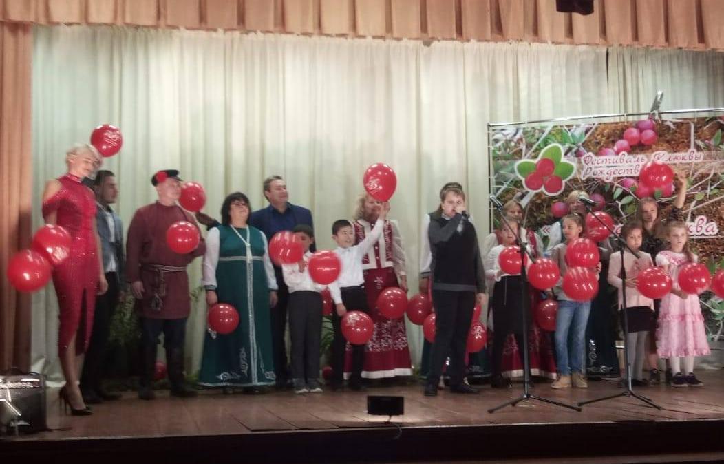 В Тверской области прошел Фестиваль клюквы - новости Афанасий