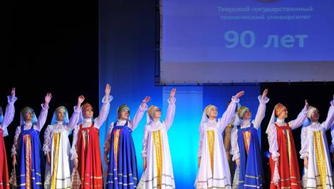 Тверской государственный технический университет отпраздновал 90-летие / фоторепортаж