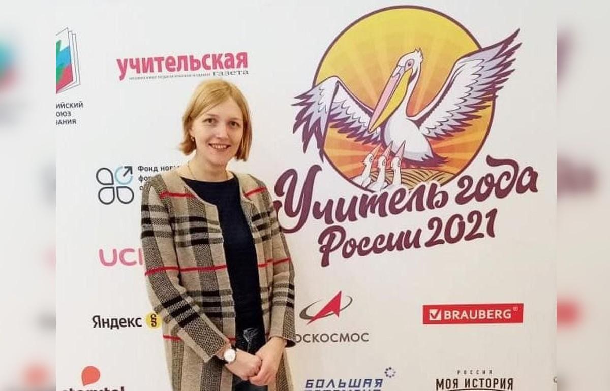 За звание «Учитель года России» борется педагог из Твери - новости Афанасий