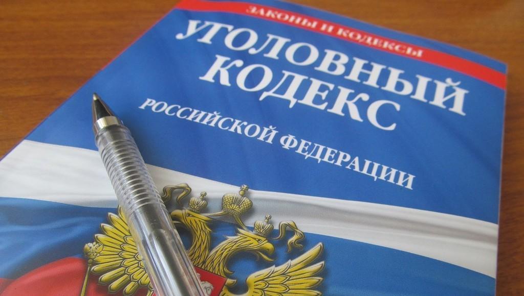 В Тверской области арендатора будут судить за кражу из съемной квартиры - новости Афанасий