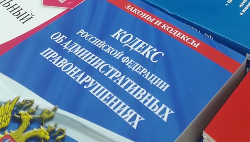 Санаторий в Тверской области не выполнил требования законодательства при выявлении коронавируса - новости Афанасий