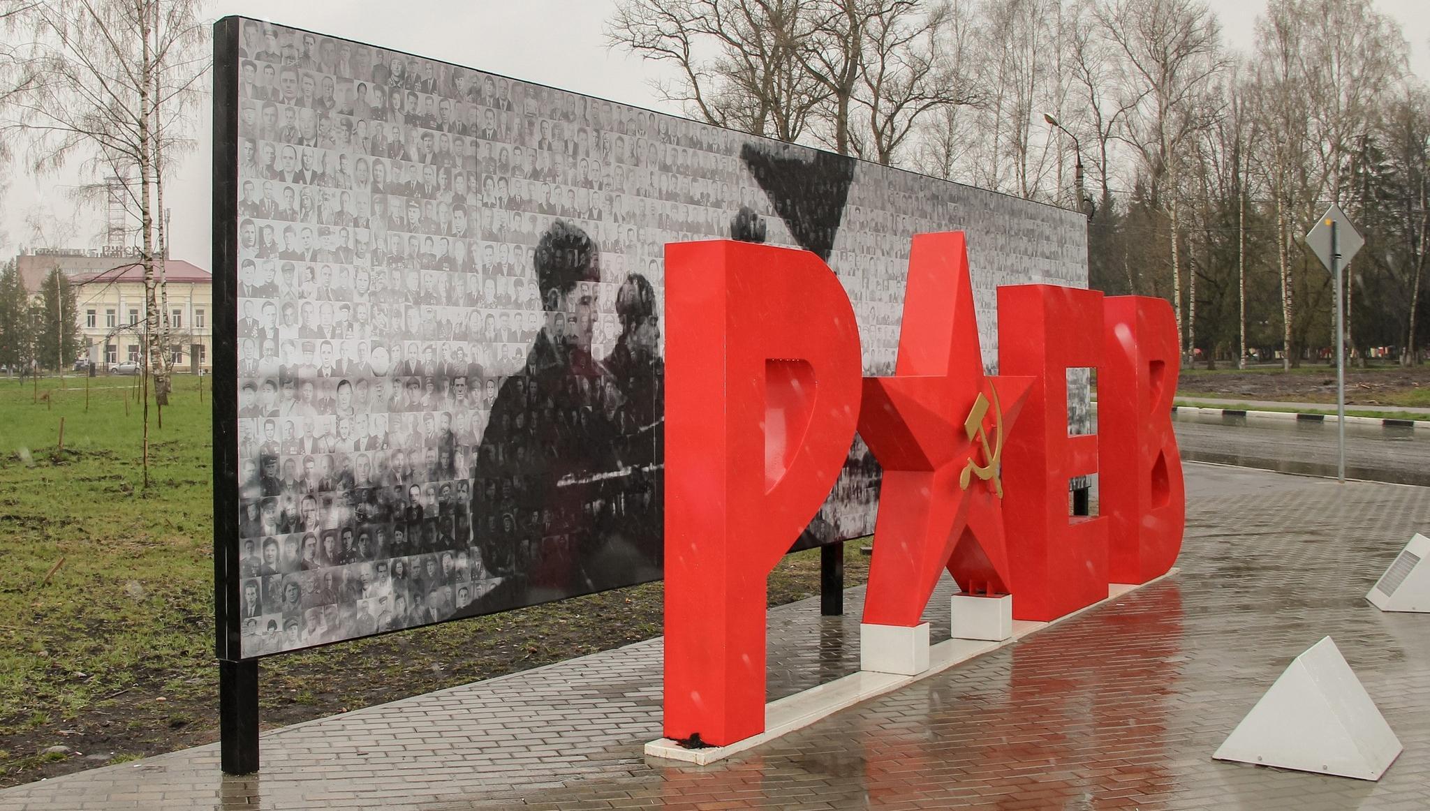 Экспозиция более чем из 2 тысяч фотографий героев войны появилась в Ржеве Тверской области