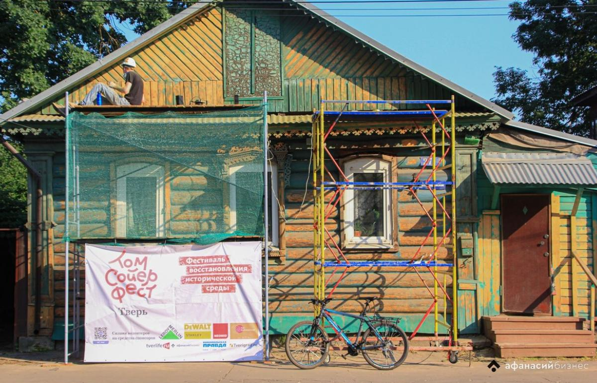 Будущее деревянной архитектуры обсудят на «Рельсах» в Твери