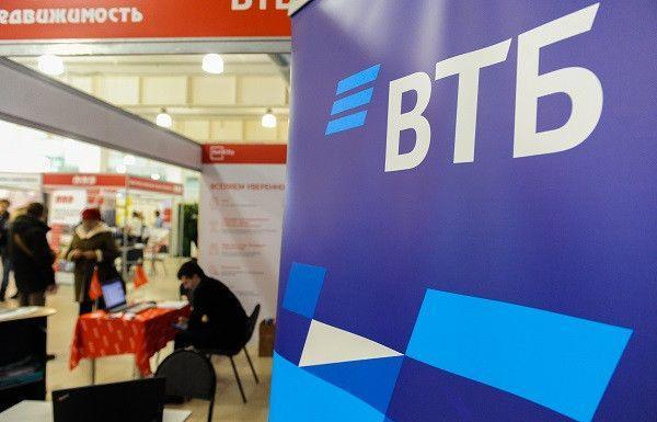 ВТБ запускает инвестиционную онлайн-игру «Квест-инвест»  - новости Афанасий