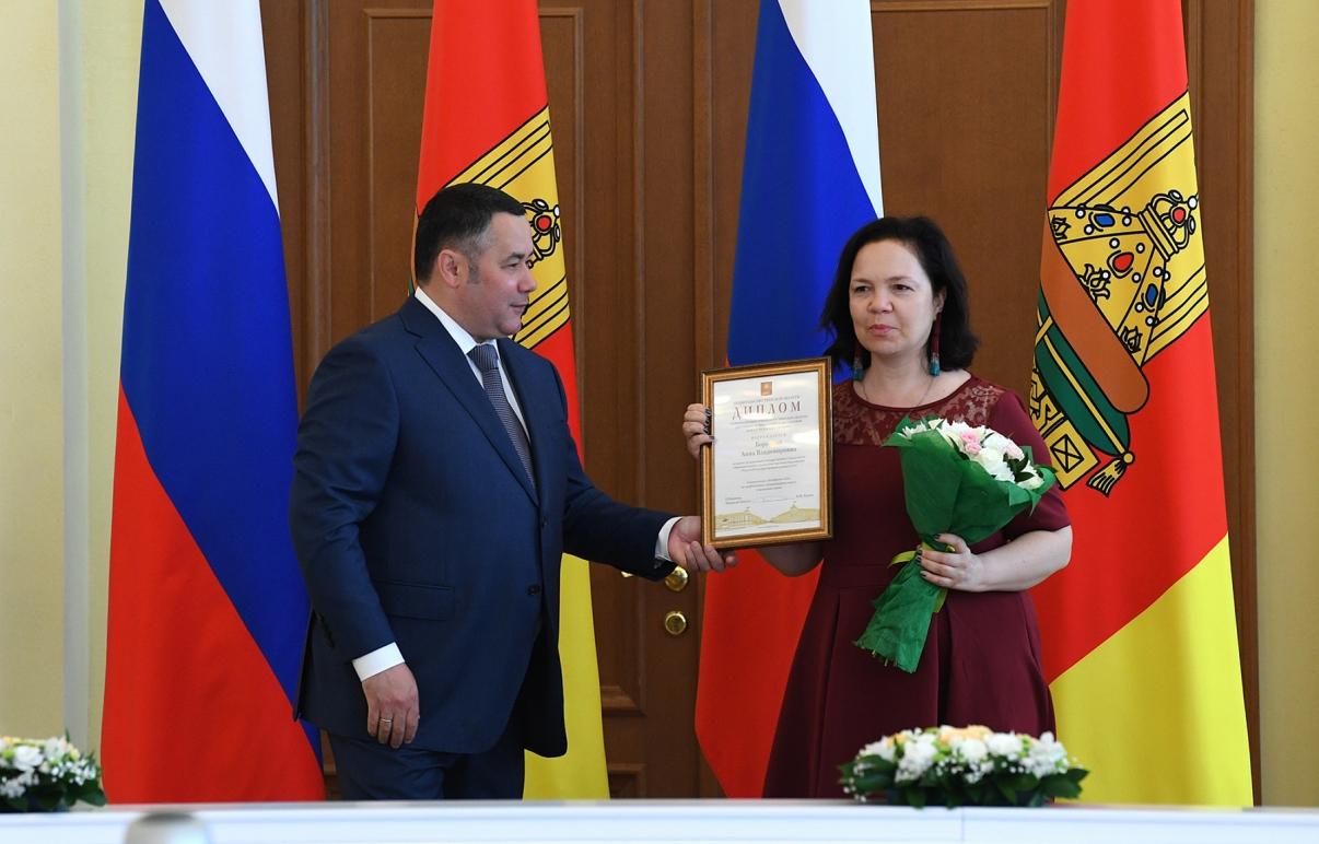 Губернатор Игорь Руденя вручил учёным Верхневолжья премии за выдающиеся достижения
