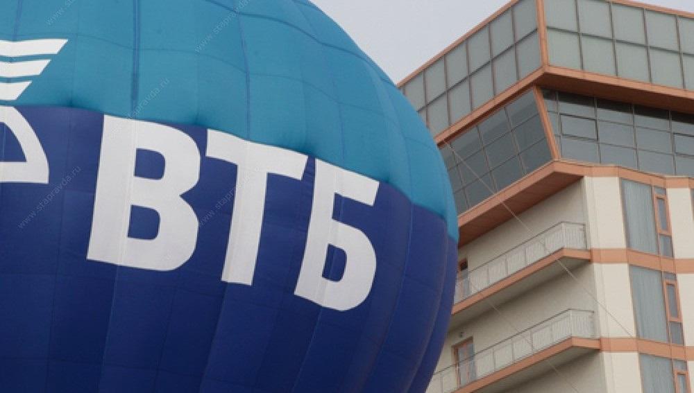 ВТБ объявляет о назначениях в VTB Bank (Europe) SE и VTB Capital plc - новости Афанасий
