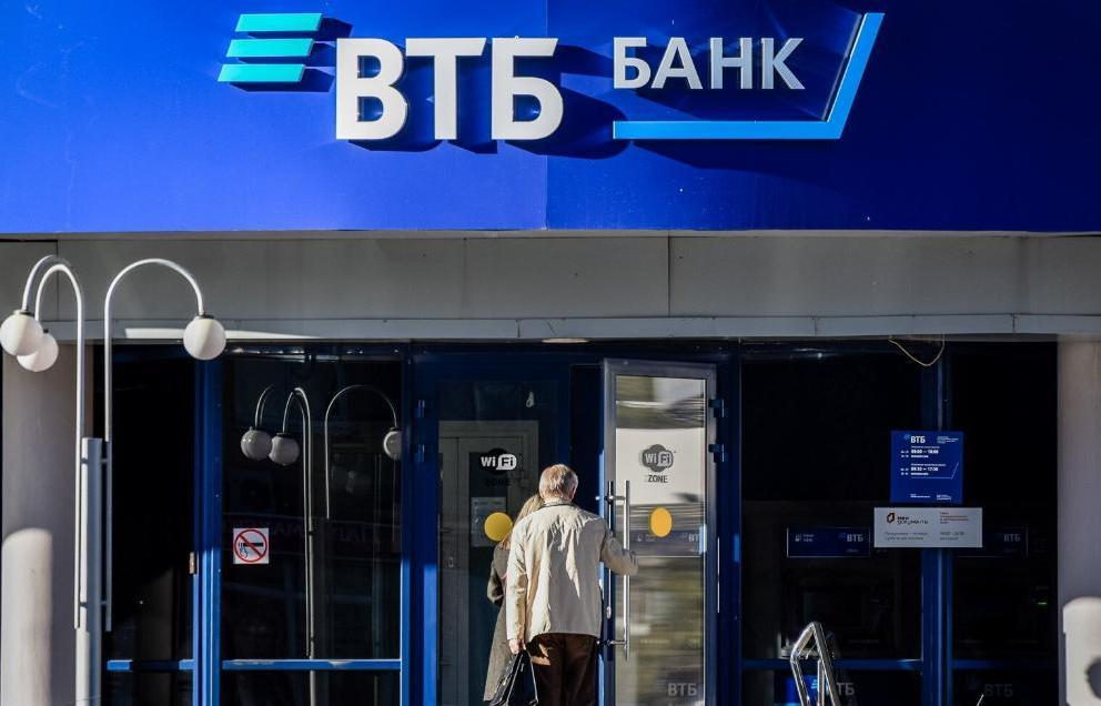 ВТБ на 80% увеличил число пользователей новых пакетов услуг РКО - новости Афанасий