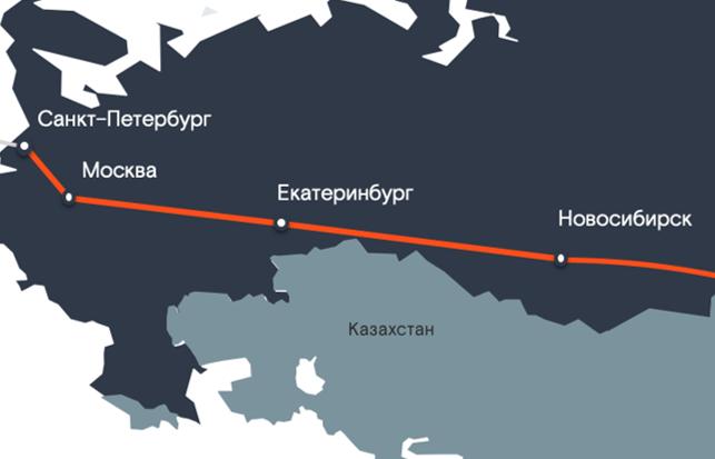 «Ростелеком» запускает проект магистральной линии связи «Транзит Европа — Азия» принципиально нового поколения