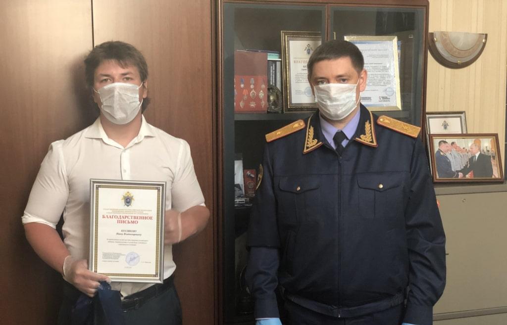 СК РФ наградил мужчину, который на месте трагедии с гидроциклом в Кимрах помог тонувшей девочке - новости Афанасий