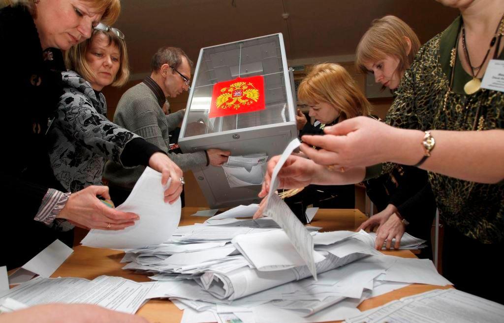 Стало известно об утечке данных избирателей - новости Афанасий