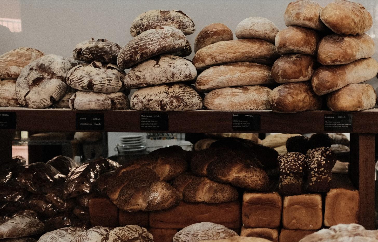 Тверские власти помогут хлебзаводам не взвинчивать цены - новости Афанасий