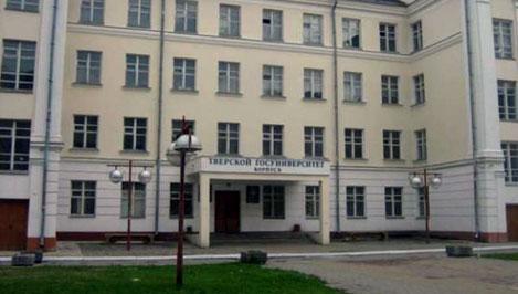 1 и 2 сентября Тверской государственный университет празднует всероссийский День знаний