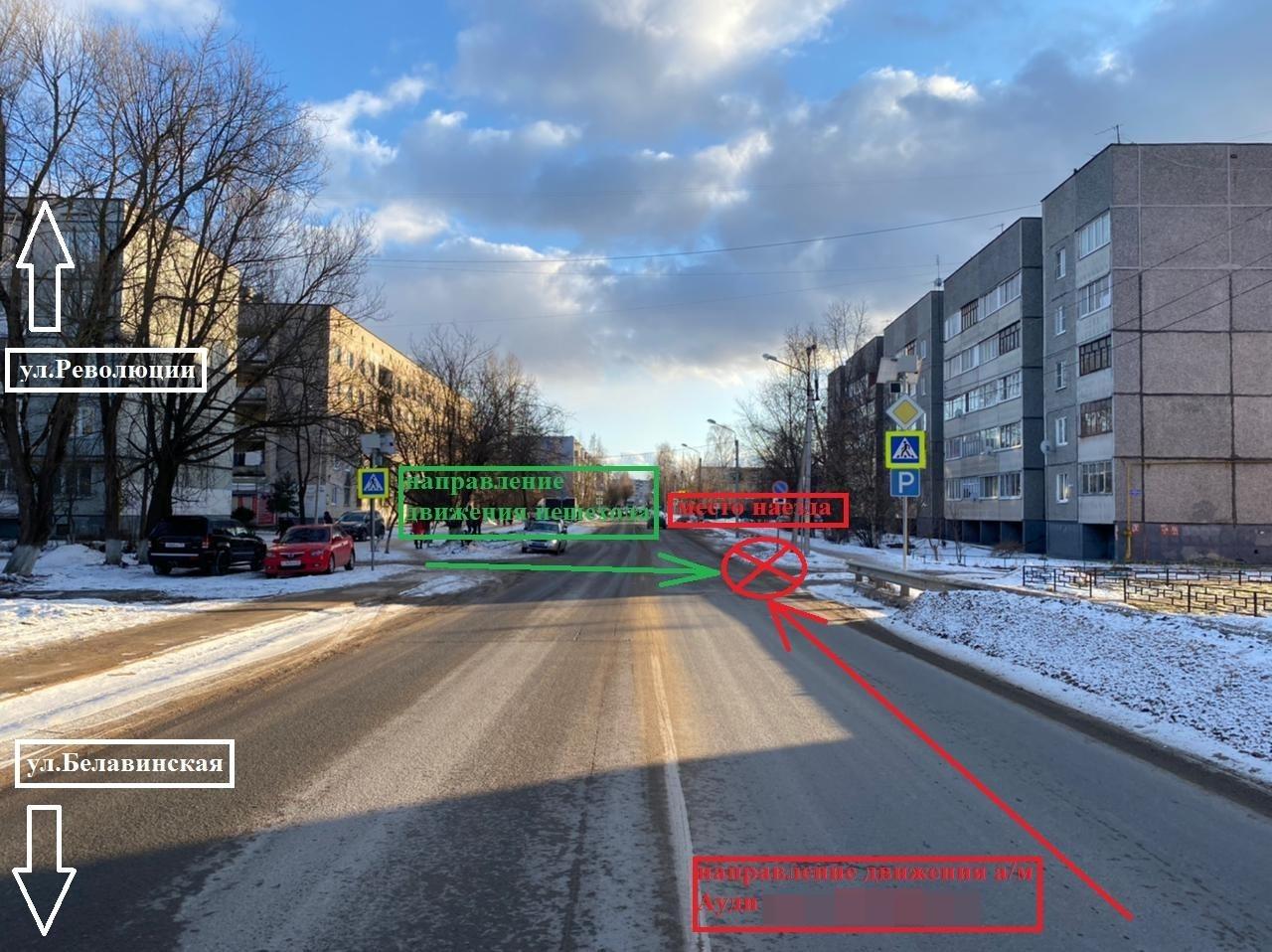 В Тверской области пьяный водитель сбил пешехода и уехал с места ДТП - новости Афанасий