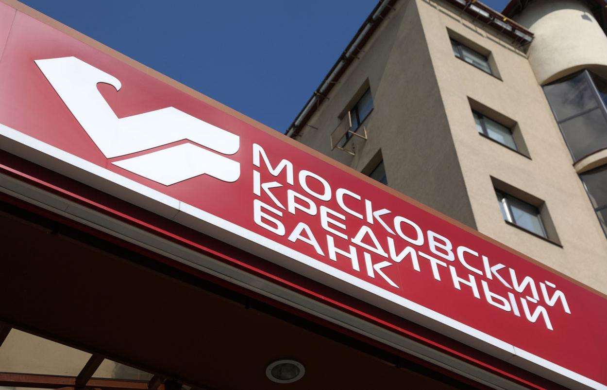МКБ заключил соглашение о субсидированном кредитовании с IPLAST - новости Афанасий