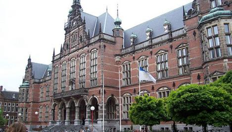 Выставка юных художников из Твери проходит в Голландии