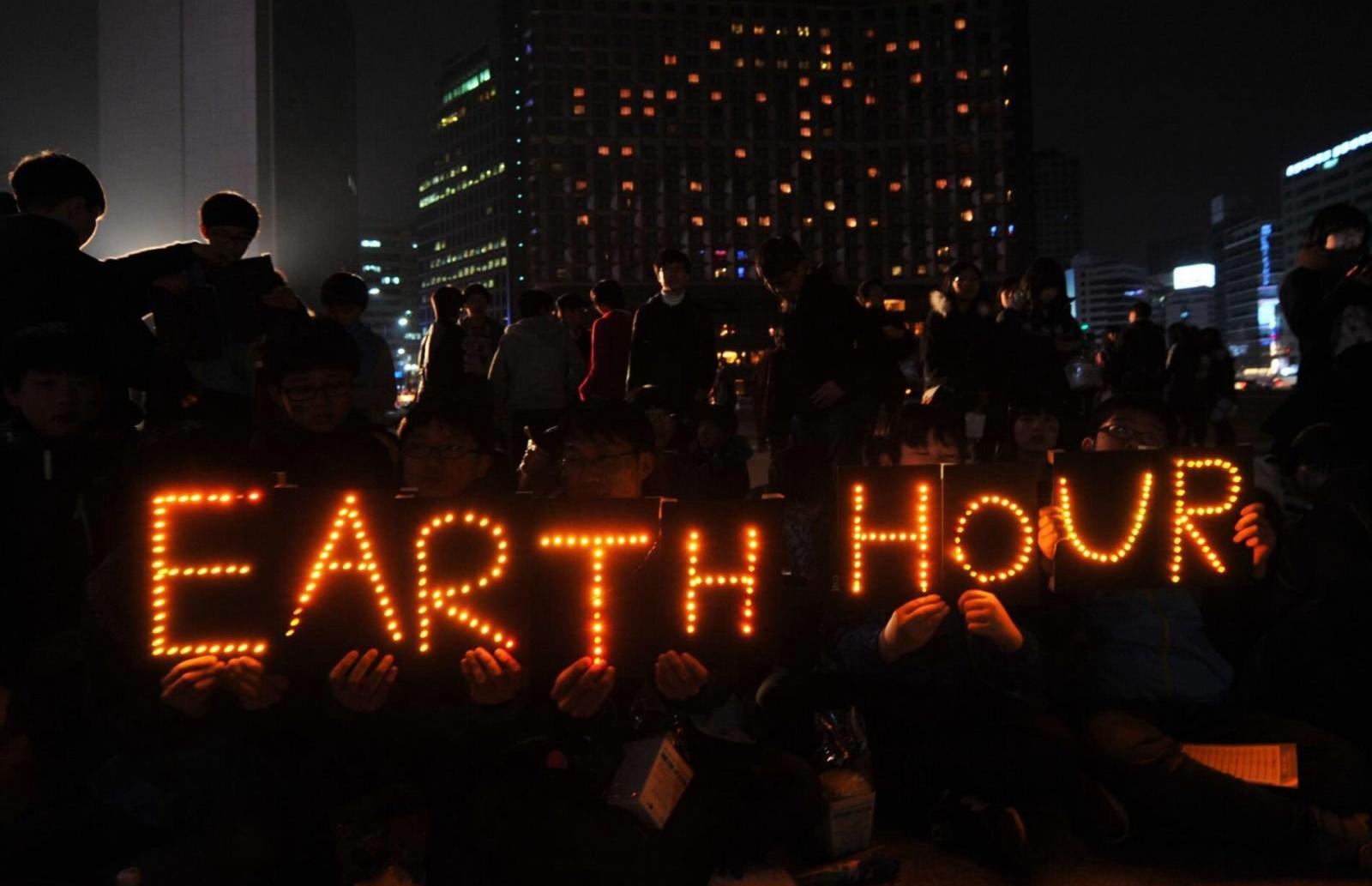 МКБ принял активное участие в акции WWF «Час Земли» - новости Афанасий