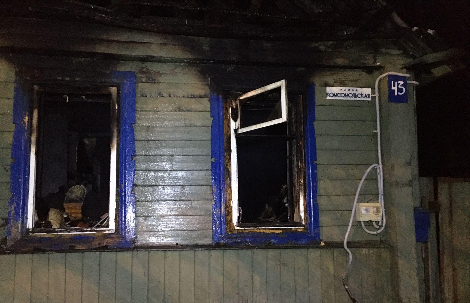 В сгоревшем доме в Тверской области нашли тела двух мужчин - новости Афанасий