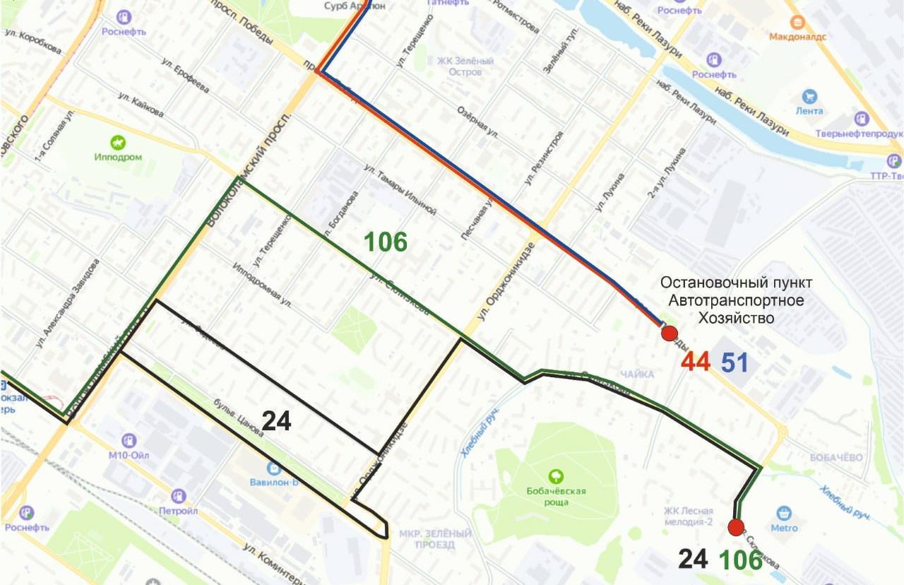 В Твери изменили маршруты автобусов из-за провала на проспекте Победы - новости Афанасий