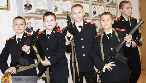 Тверской ОМОН провел урок мужества для новобранцев Суворовского училища