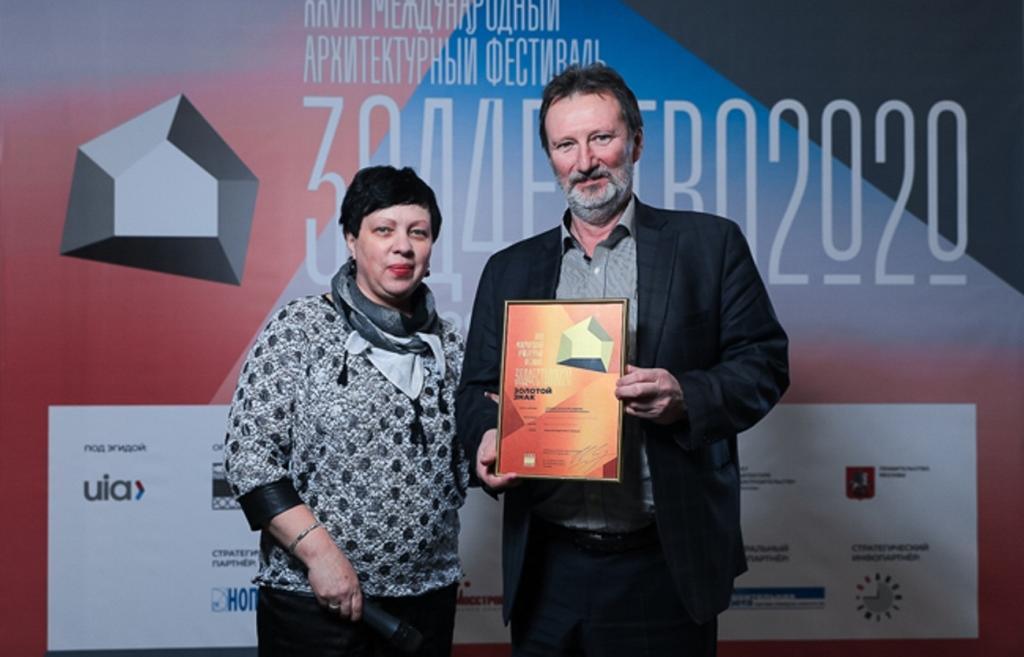 Автор книги «Архитектура Твери XVII века» признан победителем международного фестиваля «Зодчество 2020» - новости Афанасий