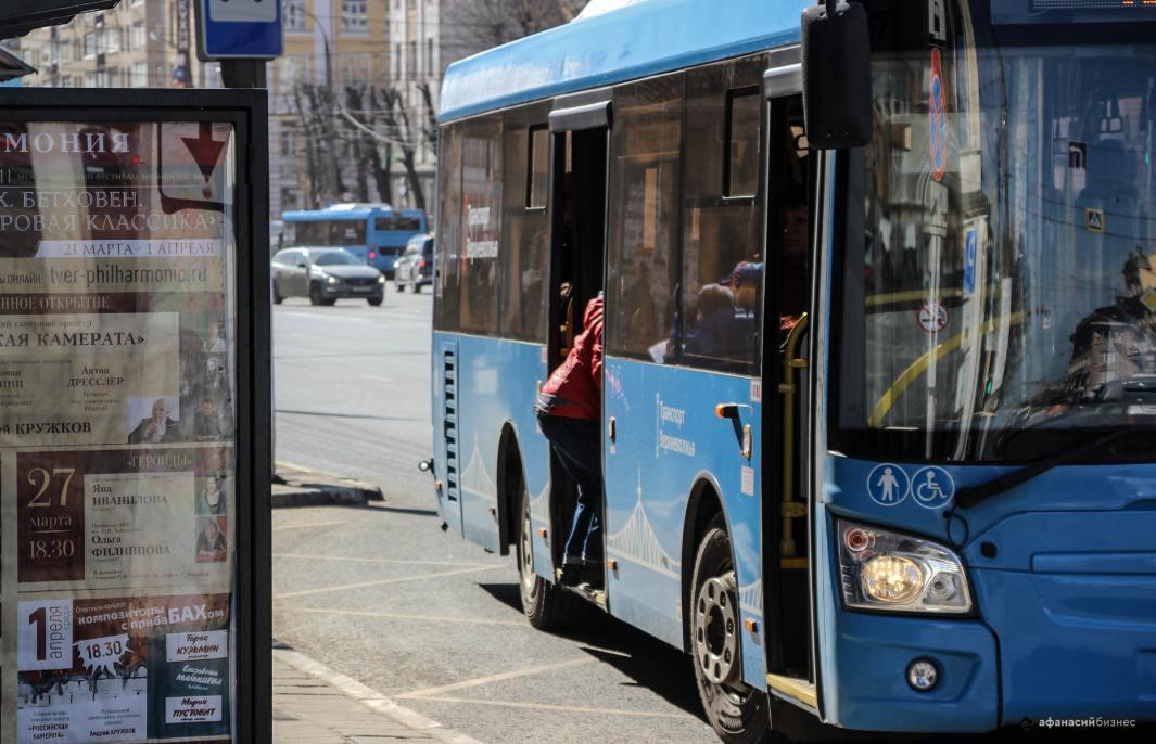 В Твери обновятся два последних маршрута общественного транспорта - новости Афанасий
