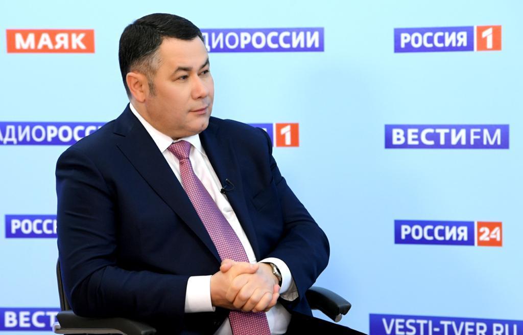 7 октября губернатор Игорь Руденя выступит в прямом эфире на Россия24 - новости Афанасий