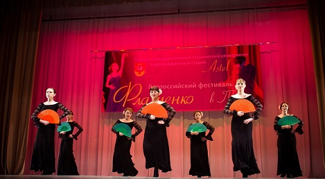 Более 200 танцоров стали участниками Всероссийского фестиваля фламенко в Твери / фоторепортаж