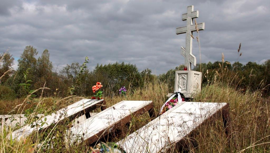 В деревне Тверской области приведут в порядок мемориал жертвам политических репрессий - новости Афанасий