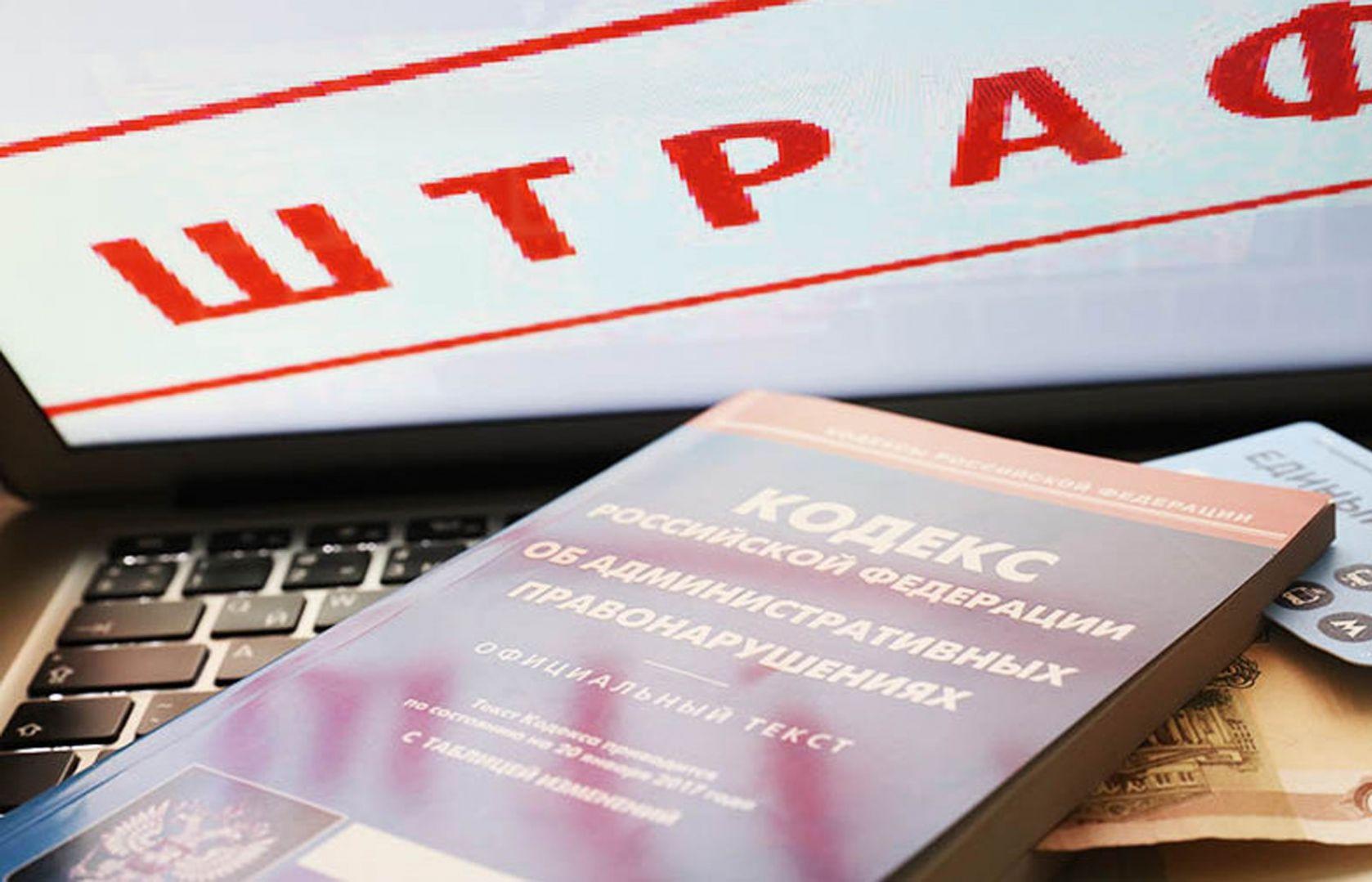 В Тверской области суд привлек к ответственности землевладельца за воспрепятствование проведению проверки - новости Афанасий