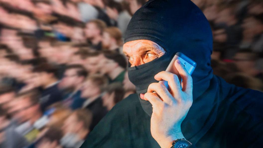 Житель Калининского района осужден за «телефонный терроризм» - новости Афанасий