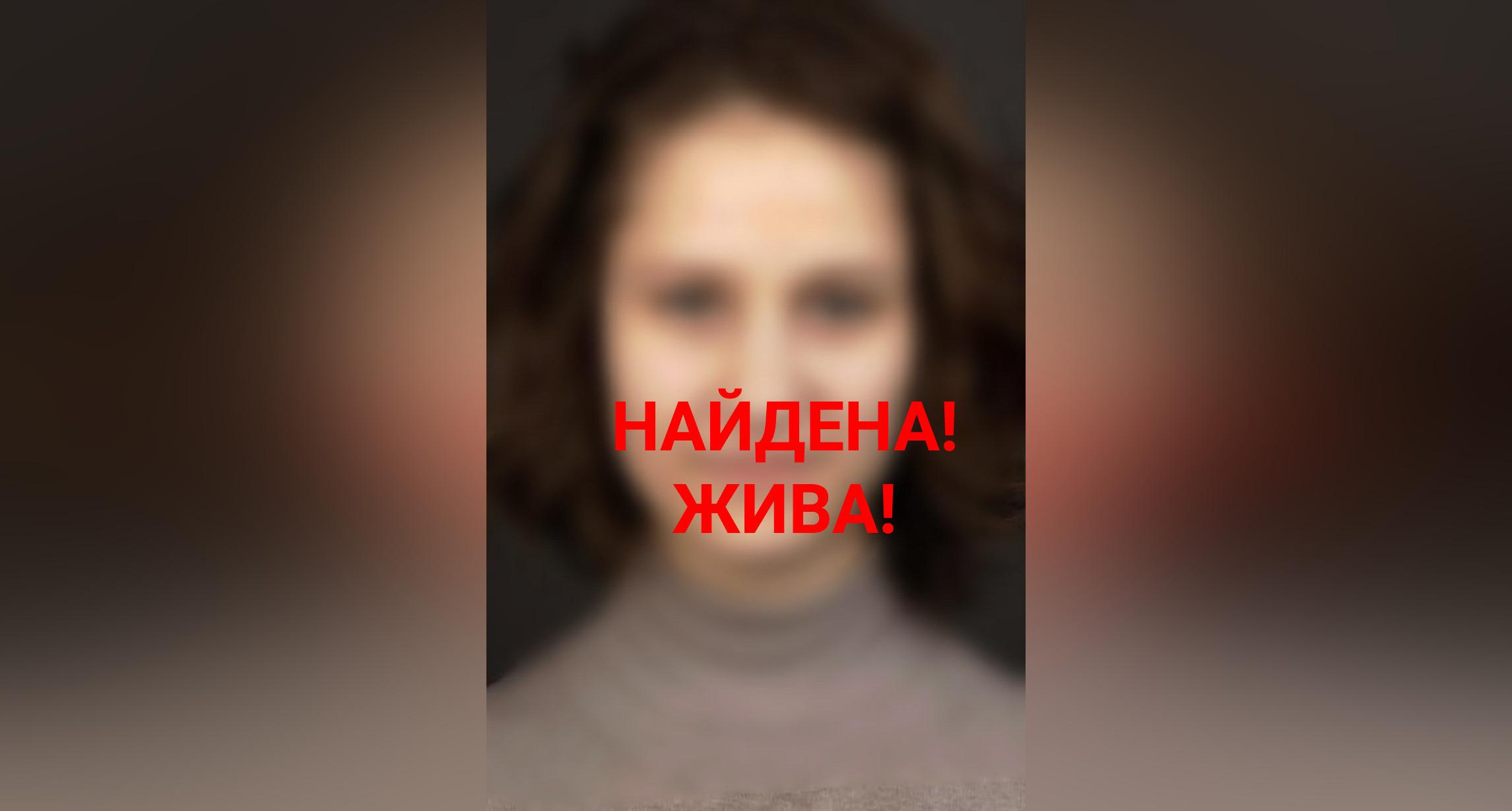 Пропавшая в Твери 16-летняя девушка найдена - новости Афанасий