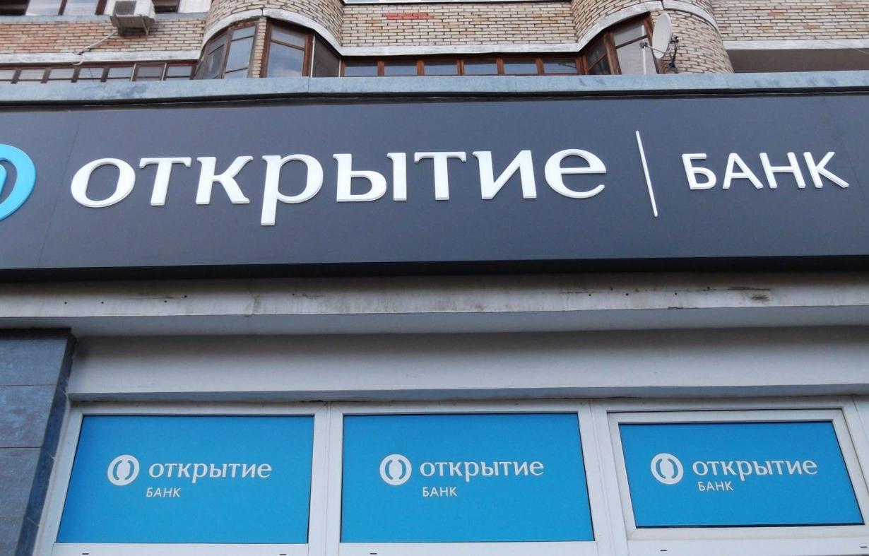 Банк «Открытие» повысил эффективность сбора просроченной задолженности за счет внедрения Otkritie Collection - новости Афанасий